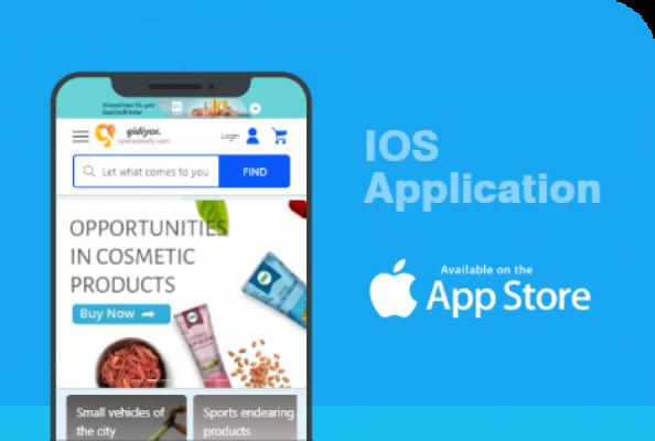 iOS - iPhone - App Store App