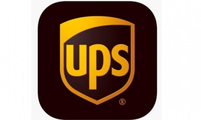 UPS Cargo Integration (Turkey)