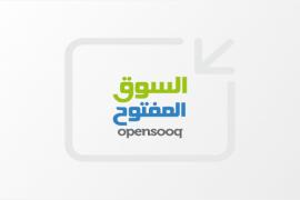 OpenSooq.com (Export Integration)